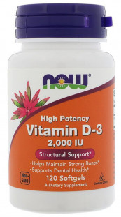 NOW Vitamin D-3 2000 М.Е. (120 кап)